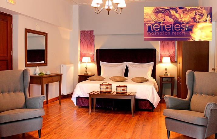 Προσφορά HappyDeals  - Ορεινή Αρκαδία: 110€ από 240€ για 3 μέρες (2 διανυκτερεύσεις) για 2 άτομα, Με Πρωινό, στο μοναδικό ''Nefeles Mainalon Resort'', στις παρυφές του Μαινά...