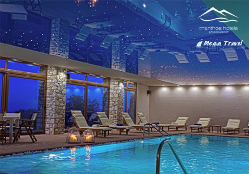 Προσφορά HappyDeals  - Από 149€ για 3ήμερη ή 4ήμερη απόδραση, με Πρωινό ή Ημιδιατροφή, στο ''Manthos Hotel Resort and Spa 4*'' στον Άγιο Ιωάννη Πηλίου. Η προσφορά ισχύει και...