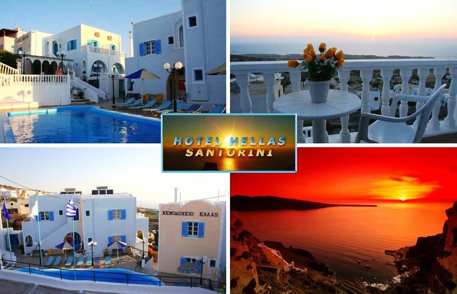 Προσφορά HappyDeals  - Καλοκαίρι 2015 στη Σαντορίνη! Μόνο 320€ για 6ήμερη απόδραση 2 ατόμων, ΜΕ Πρωινό, στο ''Hellas Hotel'' στα Φηρά. Κλείστε από τώρα τις διακοπές του 2015...