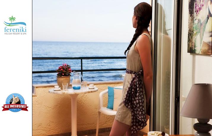 Προσφορά HappyDeals  - Καλοκαίρι 2015 στα Χανιά! Μόνο 220€ για 6ήμερη απόδραση 2 ατόμων, All Inclusive, στο απίστευτο ''Fereniki Holiday Resort & Spa'' στη Γεωργιούπολη....