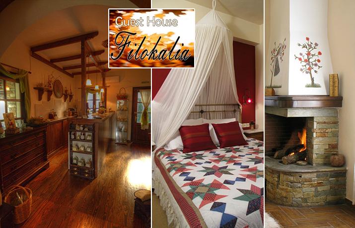 Πήλιο:99€ από 150€ για 2 άτομα 2 διανυκτερεύσεις σε superior δίκλινο δωμάτιο με τζάκι, Δωρεάν Ξύλα, Πλούσιο Παραδοσιακό Πρωινό εικόνα
