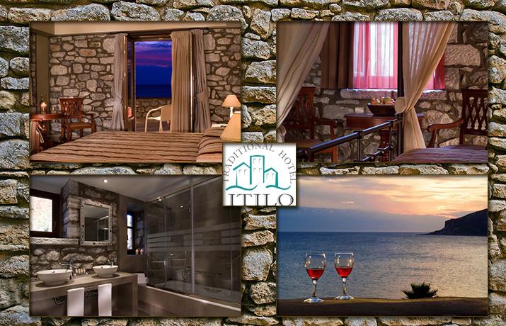 Προσφορά HappyDeals  - Νέο Οίτυλο Λακωνίας: 139€ από 200€ για ένα 3ήμερο (2 διανυκτερεύσεις) δύο ατόμων, Με Πρωινό, στο ''Itilo Traditional Hotel'', που δίνει στον επισκέπτη...