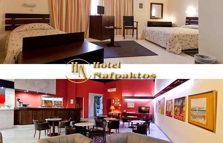 Ναύπακτος: 79 € από 110 € για ένα 3ήμερο (2 διανυκτερεύσεις) δύο ατόμων, Με Πρωινό, στο πολυτελές ''Hotel Nafpaktos'' εικόνα