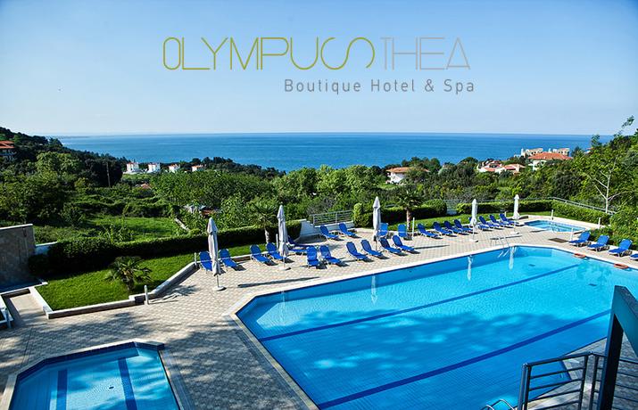 Προσφορά HappyDeals  - Διακοπές στον ΠΛΑΤΑΜΩΝΑ: Από 359€ για 6ήμερη απόδραση 2-3 ατόμων Mε Πρωινό, Ημιδιατροφή, full extra, στο απίστευτο ''Olympus Thea Boutique Hotel &...