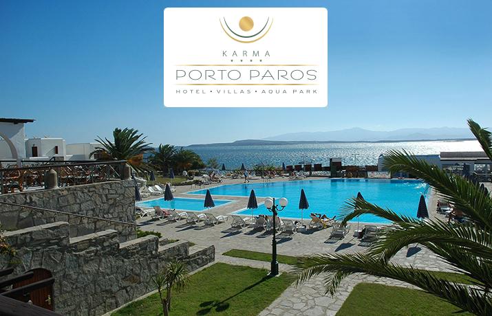 Διακοπές στην ΠΑΡΟ: Από 279€ για 3ήμερη απόδραση 2 έως 3 ατόμων, με Πρωινό & Ημιδιατροφή στο στολίδι των Κυκλάδων ''Porto Paros'' με τις φημισμένες νεροτσουλήθρες εικόνα