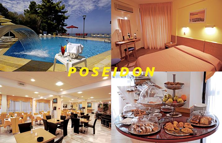 Προσφορά HappyDeals  - Διακοπές στην ΠΑΤΡΑ: 329€ για 5ήμερη απόδραση 2 έως 3 ατόμων ΜΕ Πρωινό & Ημιδιατροφή στο πολυτελές ''Poseidon Hotel'', στα Καμίνια πάνω στη θάλλασ...