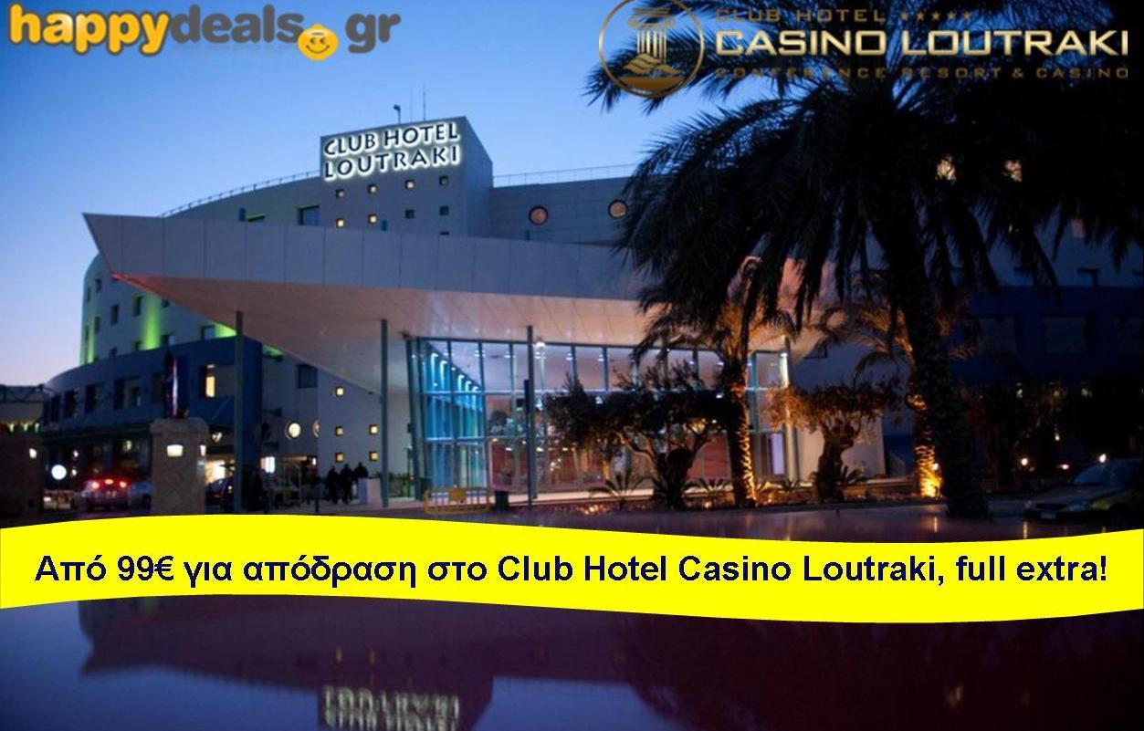 Club Hotel Casino Loutraki 5   Από 99€ για 2ήμερη απόδραση 2 Ατόμων ... 69748586bcc