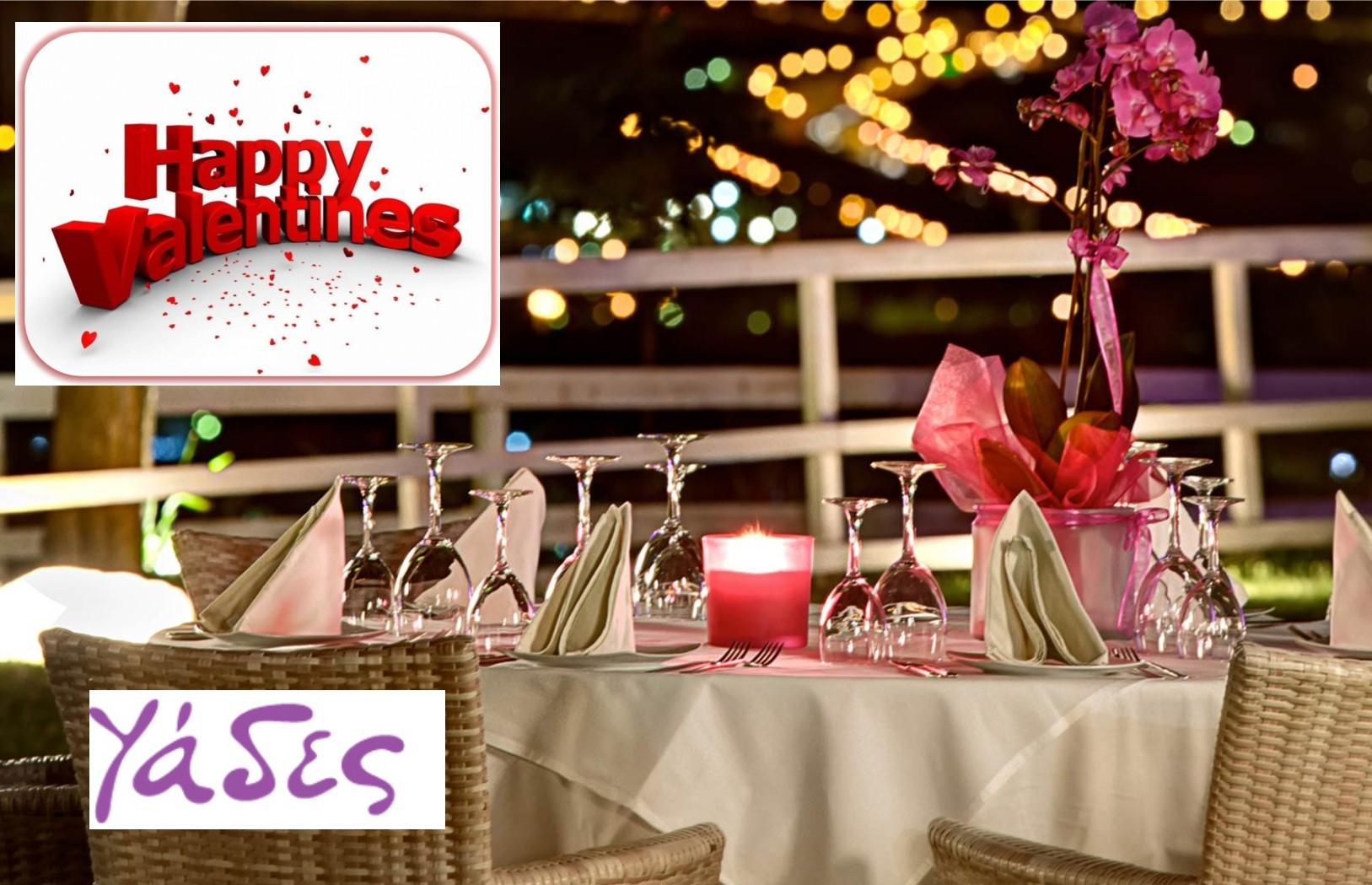 Προσφορά HappyDeals  - Αγίου Βαλεντίνου στο ''Yades'' στο Αττικό Άλσος: 34,9€ από 52€ για εκλεπτυσμένο menu 2 ατόμων, με θέα την Αθήνα, στο περίφημο restau