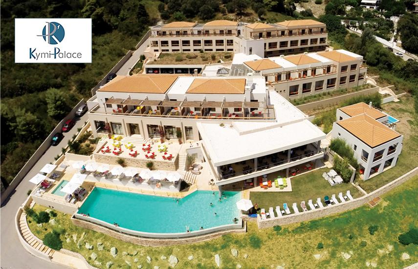 25η Μαρτιου στην Κυμη Ευβοιας: 205€ για 3ημερη αποδραση 2-3 ατομων, με Πρωινο και Ημιδιατροφη, στο πολυτελες »Kymi Palace»