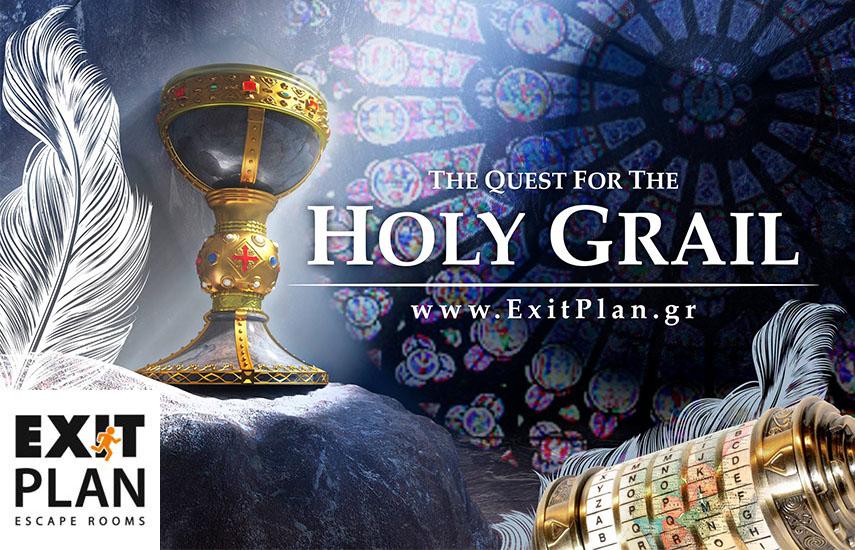 7€ απο 16€ για συμμετοχη σε Ζωντανο Παιχνιδι Αποδρασης στο Ολοκαινουργιο Δωματιο »The Holy Grail» του »Exit Plan» στον Άγιο Δημητριο (πλησιον Μετρο)