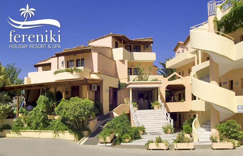 "Kαλοκαιρι στην ΚΡΗΤΗ: Απο 194€ για 6ημερη αποδραση 2 ατομων, ALL Inclusive, στο πολυτελες »Fereniki Resort & Spa"" στη Γεωργιουπολη Χανιων"
