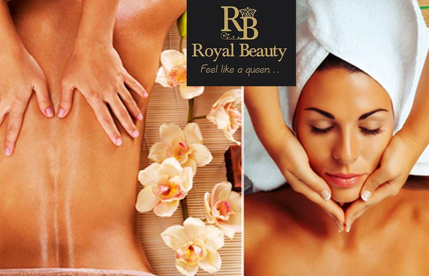 """Απο 10€ για Χαλαρωτικο Full Body Massage (30 η 60 λεπτων) & Spa Προσωπου (45 λεπτων) στο ολοκαινουργιο """"Royal Beauty"""" στην Καλλιθεα"""