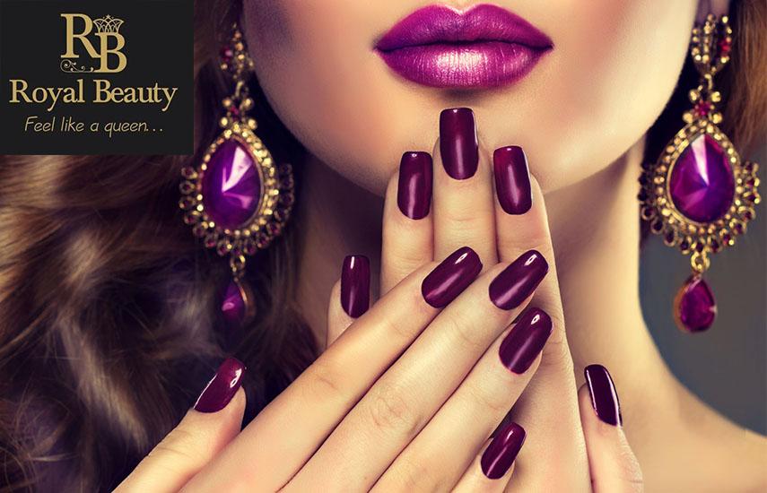 Απο 20€ για Τεχνητα Νυχια, Spa Manicure, Αποτριχωση Ανω Χειλους η Καθαρισμο Φρυδιων κα, στο ολοκαινουργιο »Royal Beauty» στην Καλλιθεα