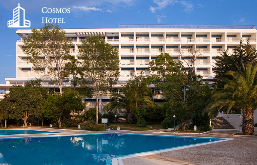 Πασχα στο Πορτο Χελι: 249€ για 4ημερη αποδραση 2 εως 4 ατομων, με Ημιδιατροφη & Εορταστικα γευματα, στο πολυτελες συγκροτημα »Cosmos Hotel Club»