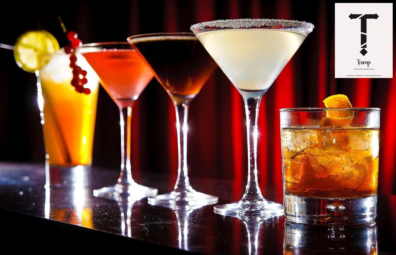 5€ από 9€ για 1 Cocktail επιλογής σας, στον μοναδικό χώρο του πασίγνωστου All Day Bar ''Tramp'' στο Γκάζι