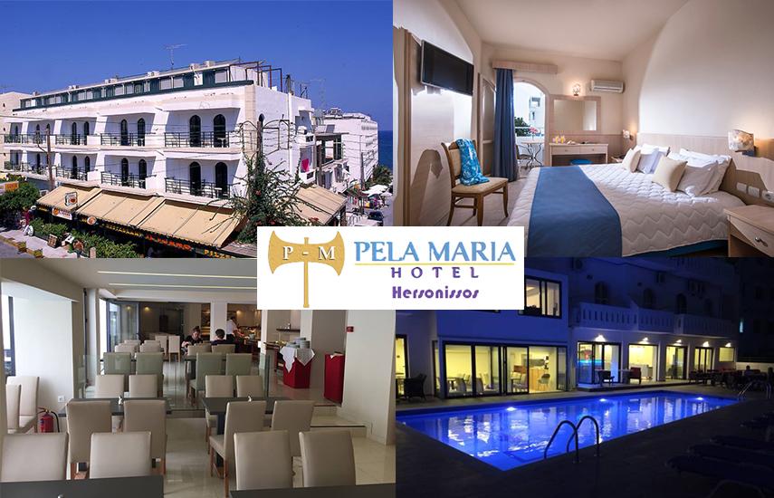 """Kαλοκαιρι στην ΚΡΗΤΗ: Απο 240€ για 6ημερη αποδραση 2 ατομων, All Inclusive, στο """"Pela Maria Hotel"""" στον Λιμενα Χερσονησου"""