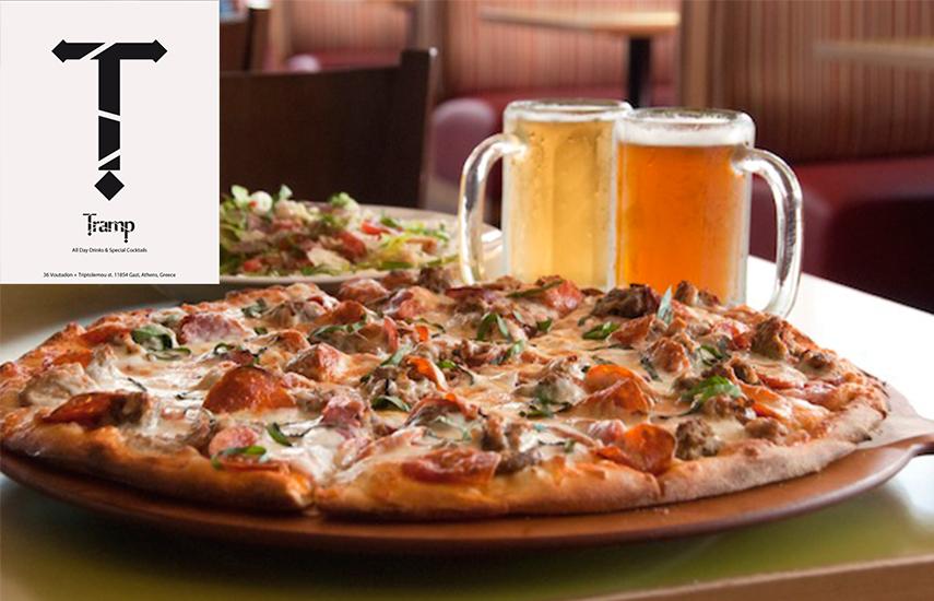 8€ από 17€ για 2 Mπύρες & 1 Pizza επιλογής, στον μοναδικό χώρο του πασίγνωστου All Day Bar ''Tramp'' στο Γκάζι