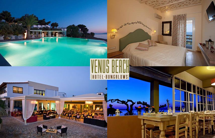 """Αγιου Πνευματος στην ΕΥΒΟΙΑ: 159€ για 3ημερη αποδραση 2-3 ατομων, με Ημιδιατροφη, στο πολυτελες """"Venus Beach Hotel"""" στα Ν.Στυρα"""