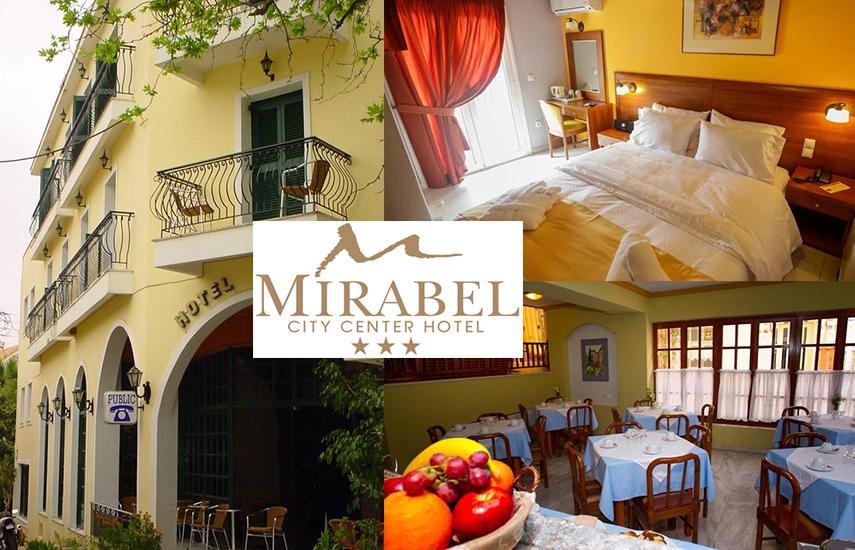"Kαλοκαιρι στην ΚΕΦΑΛΟΝΙΑ: Απο 267€ για 6ημερη αποδραση 2 ατομων, με Πρωινο, στο κεντρικο ""Mirabel Hotel"" στο Αργοστολι"