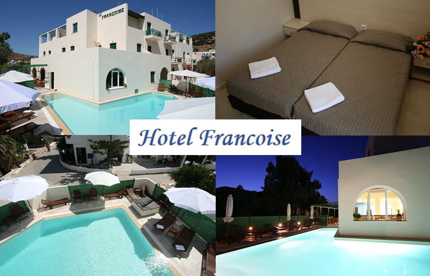 "Kαλοκαιρι στη ΣΥΡΟ: Απο 238€ για 6ημερη αποδραση 2 ατομων, με Πρωινο, στο μαγευτικο ""Hotel Francoise' στο Γαλησσα"