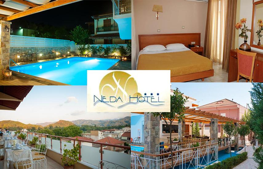 Kαλοκαιρι στην ΑΡΧΑΙΑ ΟΛΥΜΠΙΑ: 349€ για 5ημερη αποδραση 2 ατομων, με Ημιδιατροφη, στο κεντρικο »Neda Hotel»