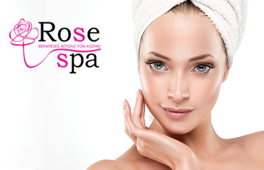 20€ για Ολοκληρωμένη Περιποίηση Προσώπου & Face Lift Massage 60', στο πολυτελές κέντρο μασάζ & ευεξίας ''Rose Spa