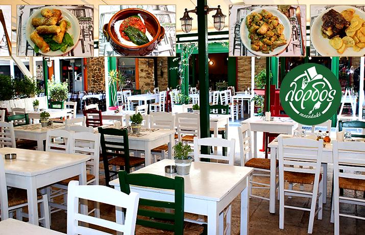 12€ για ΑΠΕΡΙΟΡΙΣΤΟ Φαγητό στο περίφημο μεζεδοπωλείο ''Λόρδος Mezedaki',' πάνω στην πλατεία Καισαριανής εικόνα