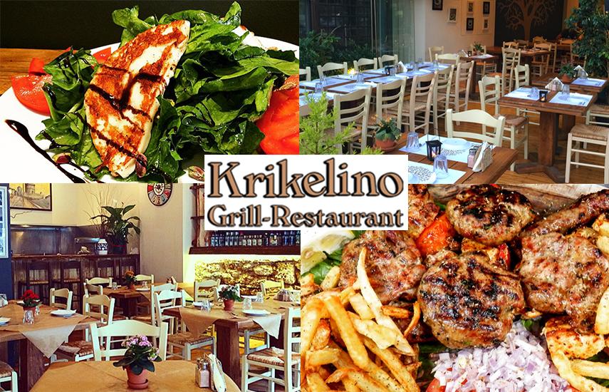 9,90€ από 20€ για πλήρες menu 2 ατόμων, ελεύθερη επιλογή, στο φημισμένο ''Krikelino'', το Νο1 Grill Restaurant, σύμφωνα με το Trip Advisor, της Γλυφάδας