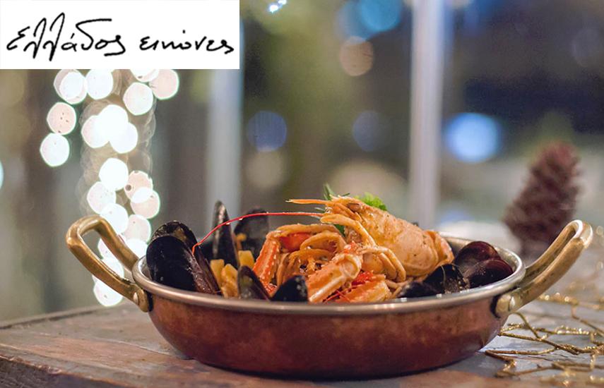 24,90€ από 40€ για menu 2 ατόμων, με ελεύθερη επιλογή από τoν κατάλογο, στο πασίγνωστo μεζεδοπωλείο ''Ελλάδος Εικόνες'' στην παραλία του Άλιμου