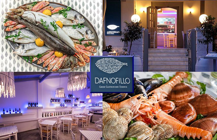 12€ από 20€ για πλήρες ατομικό menu, ελεύθερη επιλογή, στο φημισμένο εστιατόριο Ψαρικών & Θαλασσινών (και όχι μόνο) ''Δαφνόφυλλο'', στην καρδιά της Γλυφάδας εικόνα