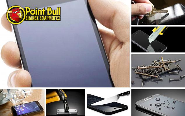 Από 9,7€ για πλήρη Αντιχαρακτική Προστασία 9H σε Smartphones & Tablets, με Γραπτή Εγγύηση, από την Paintbull Protec στην Καλλιθέα. Δυνατότητα εφαρμογής της υπηρεσίας στο χώρο σας! εικόνα