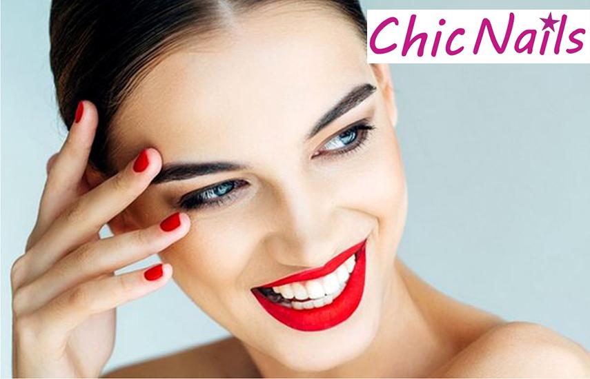 14,90€ από 60€ για Ημιμόνιμο Manicure, Pedicure (απλό ή γαλλικό), Σχηματισμό Φρυδιών & Spa Σοκολατοθεραπείας, στα ''Chic Nails'' σε Γλυφάδα και Άγιο Δημήτριο