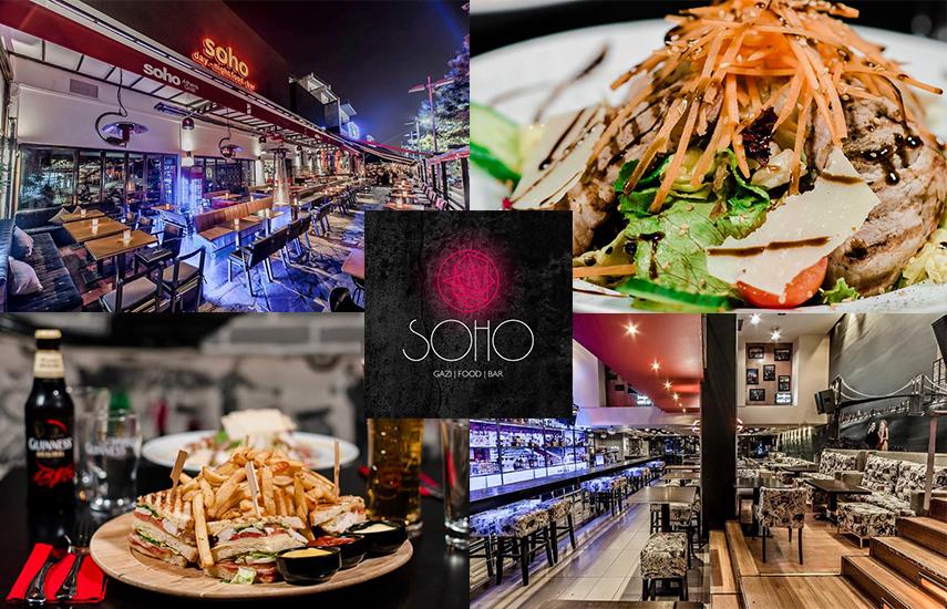 9€ από 18€ για menu 2 ατόμων, ελεύθερη επιλογή, στο ''Soho'', το πιο στυλάτο Bar Restaurant της πόλης, στον πεζόδρομο στο Γκάζι εικόνα