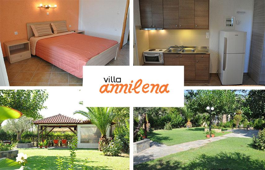 Ερατεινη Φωκιδας: 60€ απο 120€ για 3ημερη αποδραση 2-3 ατομων σε επιπλωμενο διαμερισμα, με Early Check-in & Late Checkout, στην »Villa Annilena»