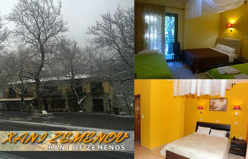 Αραχωβα: Απο 55€ για 2ημερη αποδραση 2 ατομων σε δικλινο δωματιο με Πρωινο & Γευμα, στο ξενοδοχειο »Το Χανι του Ζεμενου»