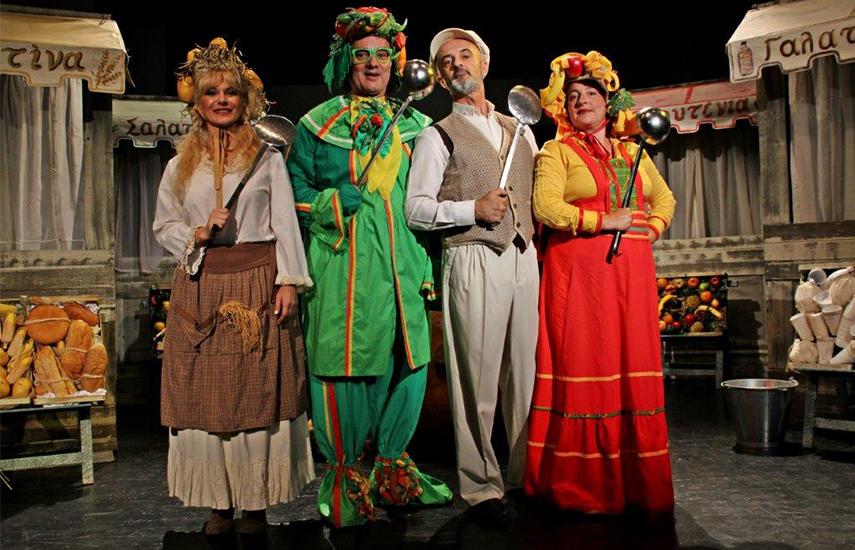 5€ από 8€ για είσοδο στη μοναδική παιδική θεατρική παράσταση ''Οι Σωματοφύλακες της Κατσαρόλας'' στο Θέατρο της Ημέρας