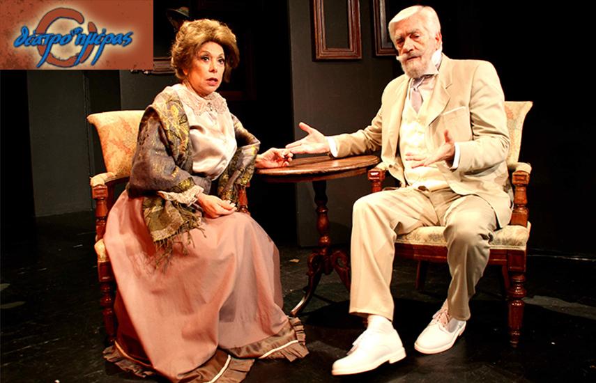 10€ από 18€ για είσοδο 1 ατόμου στη βραβευμένη θεατρική παράσταση ''Πηνελόπη Δέλτα'', για 3ο χρόνο, στο Θέατρο της Ημέρας στους Αμπελόκηπους εικόνα