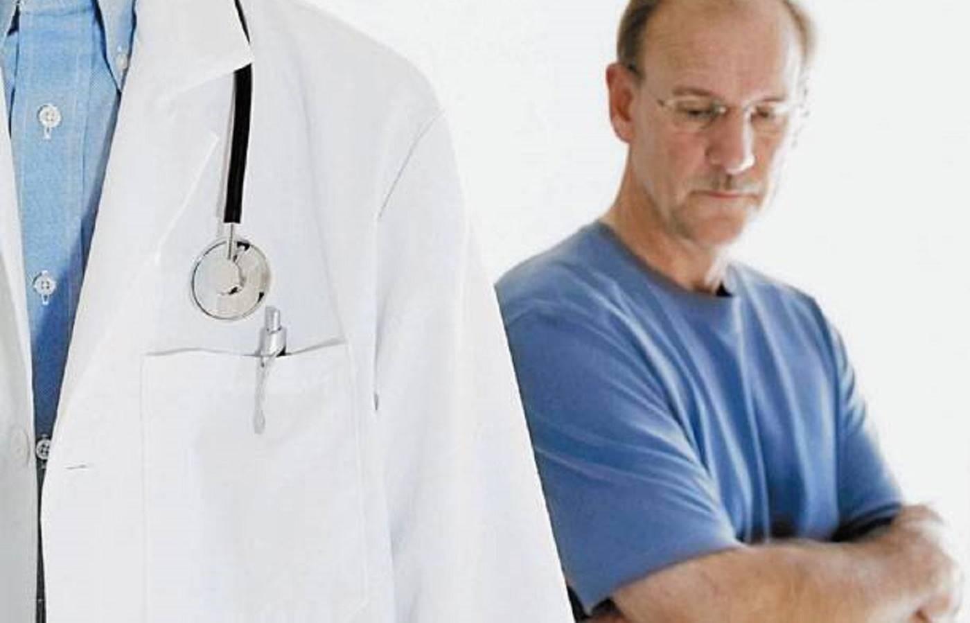 20€ από 65€ για Yπέρηχο προστάτη, Υπέρηχο Oυροδόχου Kύστεως & Υπέρηχο Nεφρών, σε 4 έγκριτα ιατρικά κέντρα