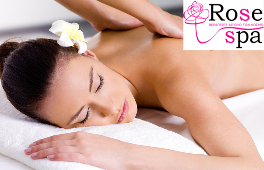 """Από 29€ για Golden Therapy Package Massage, 2 ΩΡΩΝ, επιλογή από 3 είδη, για 1 ή 2 άτομα, στο πολυτελές κέντρο μασάζ & ευεξίας ''Rose Spa"""" στους Αμπελοκήπους"""