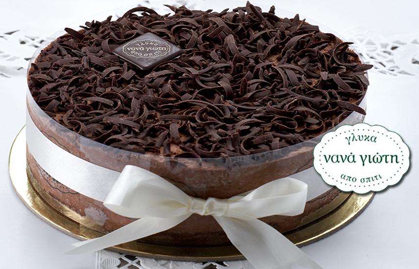 15€ από 25€ για αφράτη Μους Σοκολάτας με τραγανή βάση μπισκότου, για 8-10 άτομα, στα φημισμένα ζαχαροπλαστεία της ''Νανά Γιώτη'' σε Βριλήσσια & Χαλάνδρι