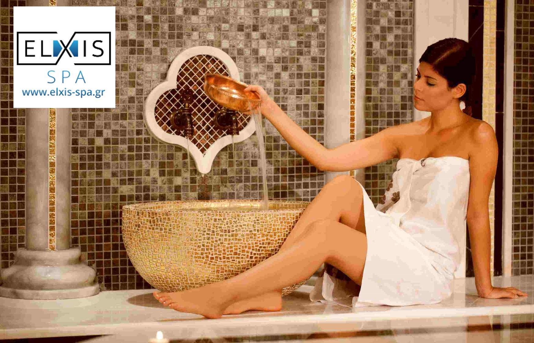 22€ από 110€ για Body Spa Therapy 90' που περιλαμβάνει Χαλαρωτικό μασάζ, Βody refiner και Χαμάμ στο ολοκαίνουργιο πολυτελές ''Elxis Spa'' στο Σύνταγμα