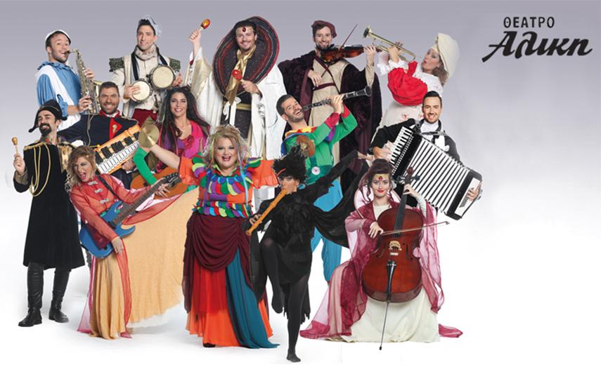 Προσφορά HappyDeals  - 7€ από 12€ για είσοδο 1 ατόμου στην παιδική υπερπαραγωγή ''Μόνο αν το Πιστέψεις...'' με την Ελ.Καστάνη και ζωντανή μουσική του Λ.Μαχαιρίτσα, στο Θέατρ...