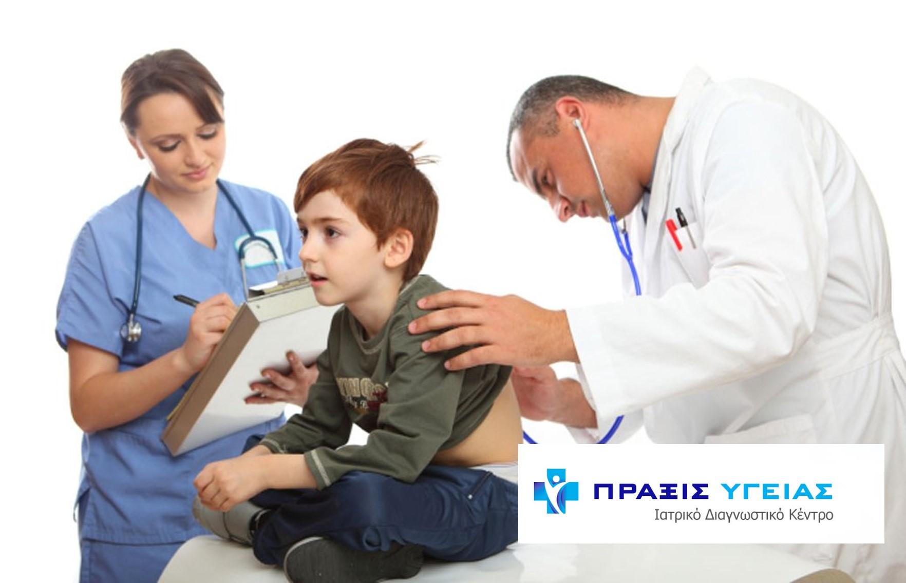 25€ από 60€ για Παιδιατρική εξέταση και Εμβολιασμό από παιδίατρο, στο υπερσύχρονο ιατρικό κέντρο ''ΠΡΑΞΙΣ ΥΓΕΙΑΣ'' στο Χαλάνδρι