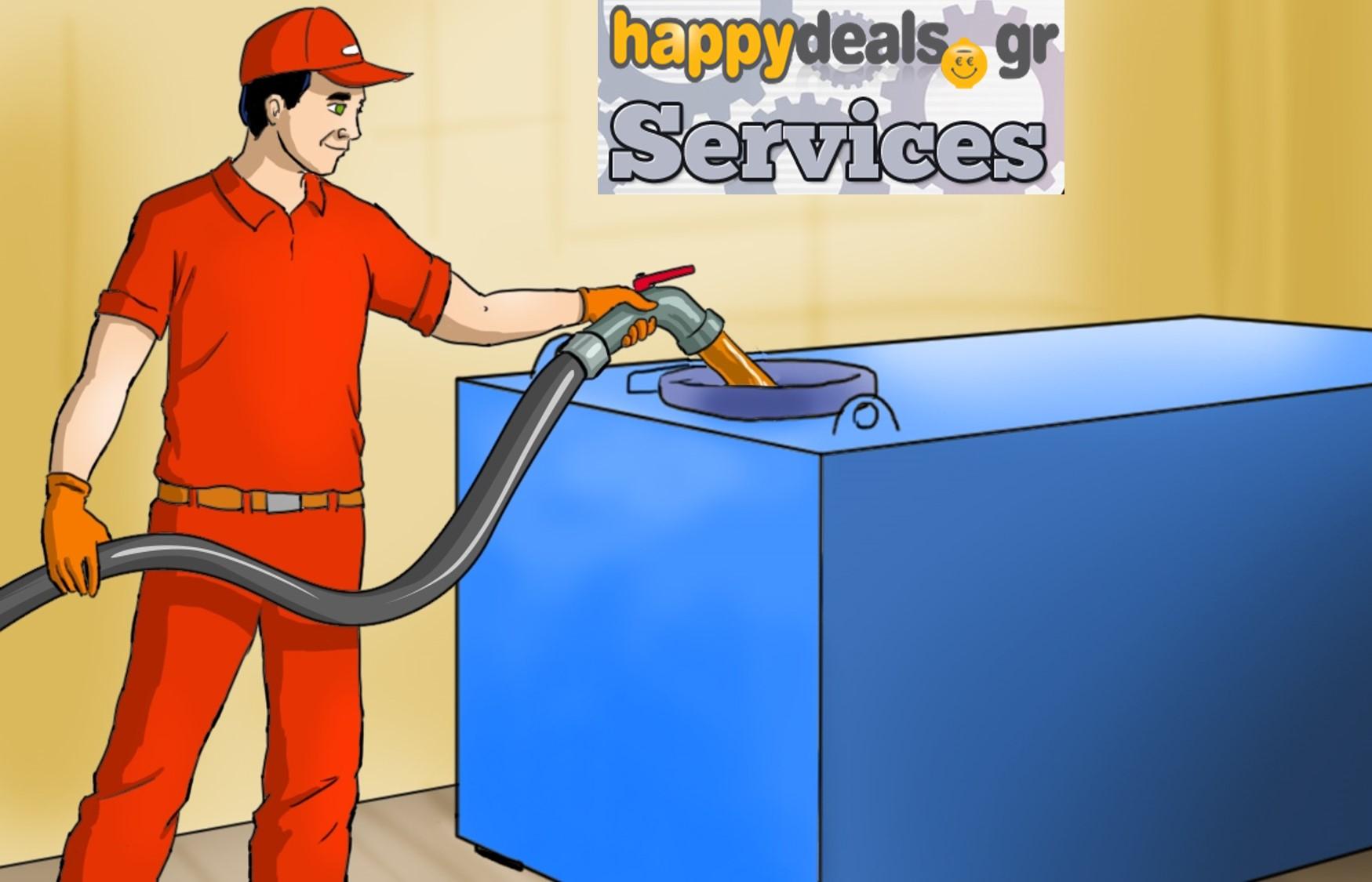 28,5€ από 90€ για Συντήρηση Οικιακού Λέβητα - Καυστήρα Πετρελαίου ή Φυσικού Αερίου, με την εγγύηση του ''Happydeals Services''. Η καλύτερη τιμή της αγοράς, χωρίς μεσάζοντες & κρυφές χρεώσεις!