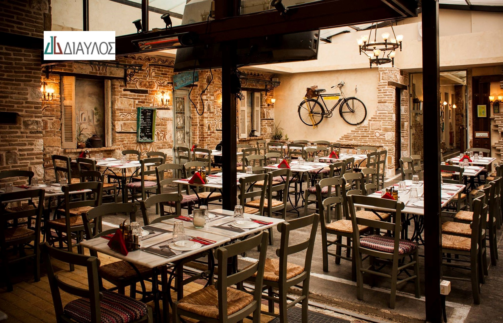 20€ από 35€ για πλήρες menu 2 Ατόμων με θέα την Ακρόπολη στον ''Δίαυλο'' το διάσημο μεζεδοπωλείο της Αδριανού, στο Θησείο. Το μαγαζί με την καλύτερη θέα στην Ακρόπολη, μόνο στο Happydeals! εικόνα