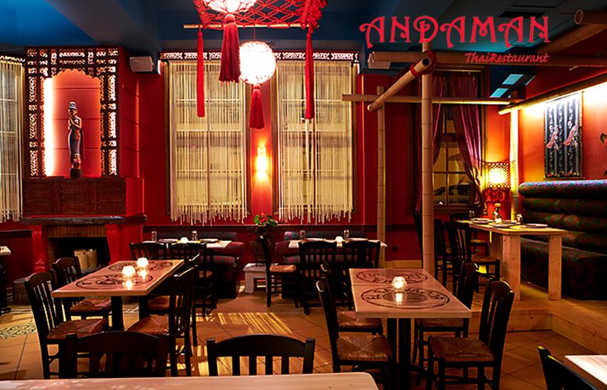14,90€ από 30€ για πλήρες menu 2 ατόμων, ελεύθερη επιλογή, στο ''Andaman'', το φημισμένο Αυθεντικό Thai Bar Restaurant στα Κ.Πετράλωνα. Ένας μικρός φαντεζί Ταϊλανδέζικος ναός κρυμμένος στην dodgy μεριά των Πετραλώνων! εικόνα