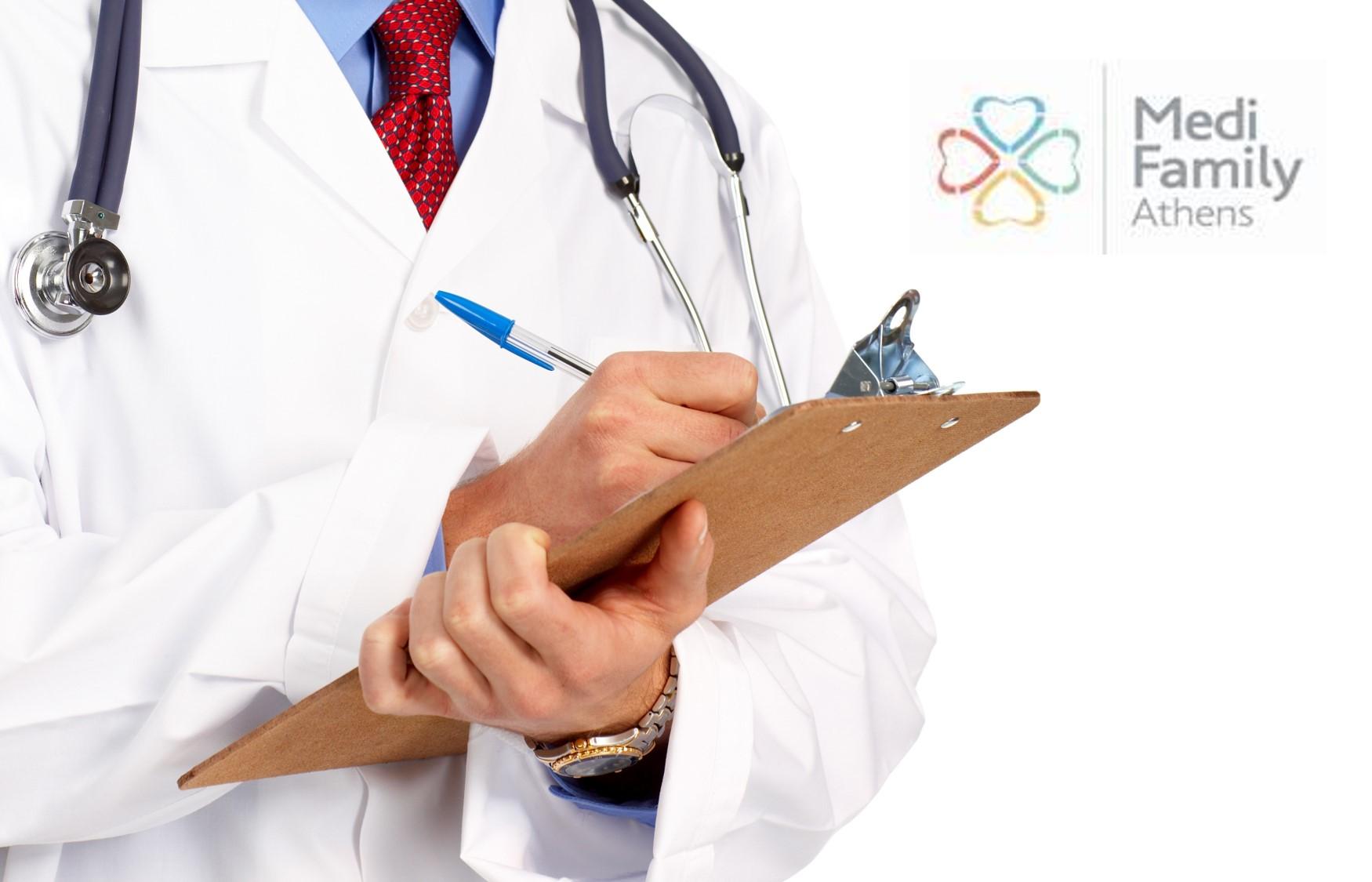 15€ από 204€ για Yπερπλήρη Αιματολογικό & Βιοχημικό (Γενική Αίματος, Ούρων, Σάκχαρο, Χοληστερίνη, Ουρία, κα), στο Medi Family Athens