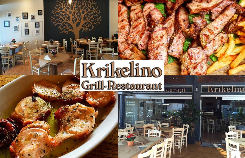 15€ από 30€ για πλήρες menu 2 ατόμων, ελεύθερη επιλογή, στο φημισμένο ''Krikelino'', το Νο1 Grill Restaurant, σύμφωνα με το Trip Advisor, της Γλυφάδας εικόνα