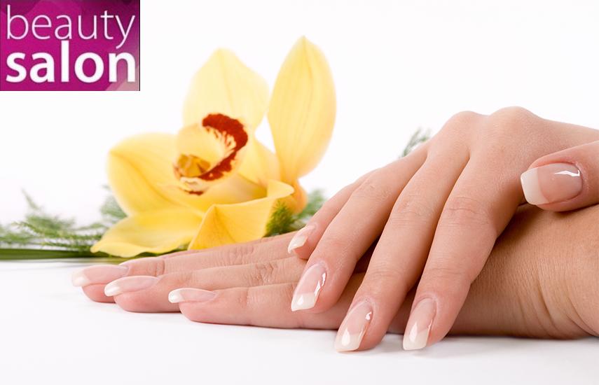 7€ από 18€ για Manicure με Ημιμόνιμη βαφή (απλό ή γαλλικό) ή Φυσική Ενίσχυση Gel, στο κέντρο ομορφίας ''Beauty Salon'' στο Χαλάνδρι