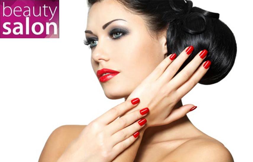 19,90€ από 45€ για Λούσιμο, Κούρεμα, Χτένισμα & Ημιμόνιμο Manicure (απλό ή γαλλικό) στο ''Beauty Salon'' στο Χαλάνδρι